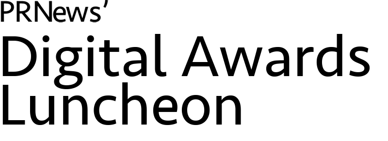 2017 Digital Awards